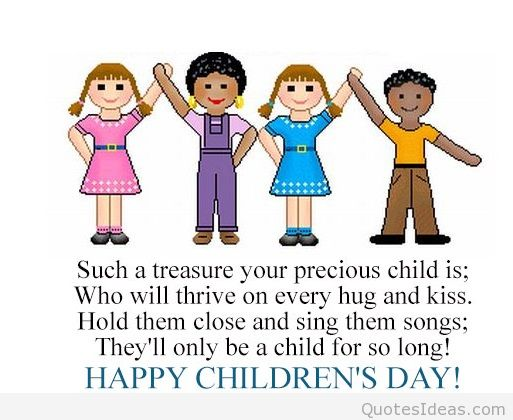 Happy Children's Day Wishes Song Image