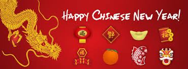 Happy Chinese New Year Wishes Banner Image