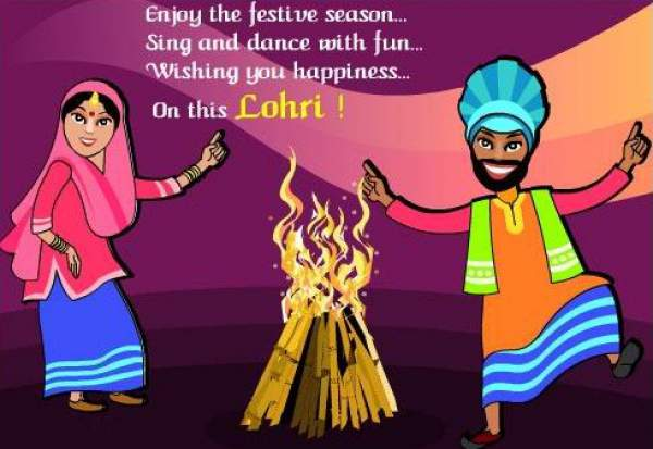 Have A Great Day Special Lohri Wishes Image