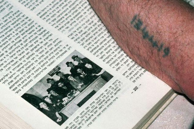 Horrible Hebrew Tattoo For Boys