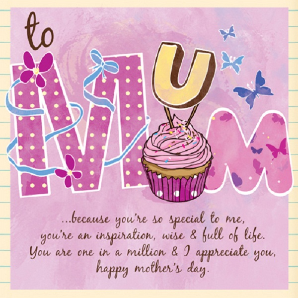 I Love You Mum Happy Mother's Day Wishes Card Image