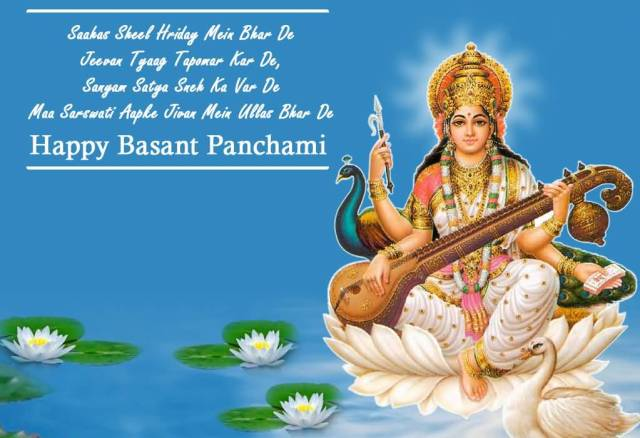 Maa Sarswati Apke Jivan Mein Ullas Bhar De Hindi Message On Basant Panchami Image