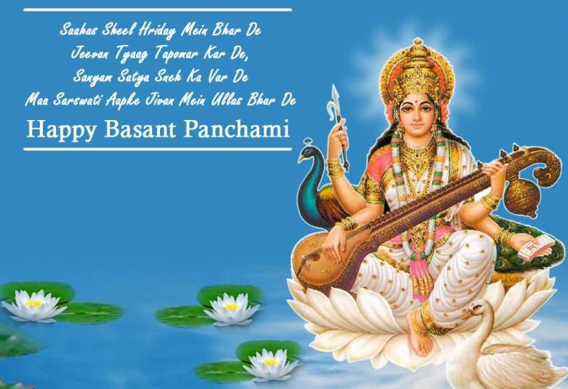 Maa Sarswati Apke Jivan Mein Ullas Bhar De Hindi Message On Basant Panchami Image