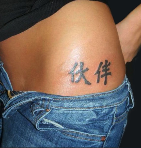 Ultimate Chinese Tattoo On Hip For Girls