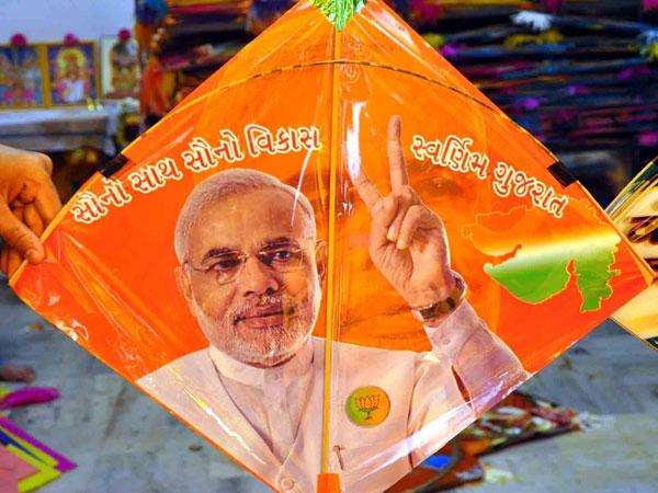 Wish You A Very Happy Basant Panchami Greetings Narendra Modi Kites Images