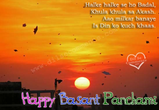 Halke Halke Se Ho Badal Happy Basant Panchami Wishes Message Image