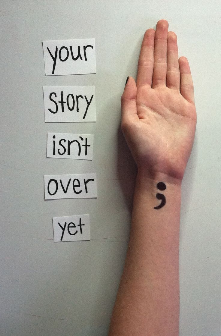 Depression Recovery Quotes your story isn't over yet