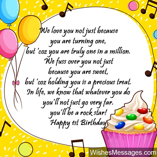 Happy Birthday Quotes we love you not just because