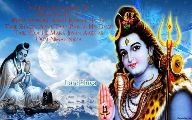 Happy Maha Shivratri 20