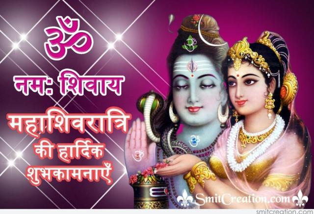 Maha Shivaratri 020
