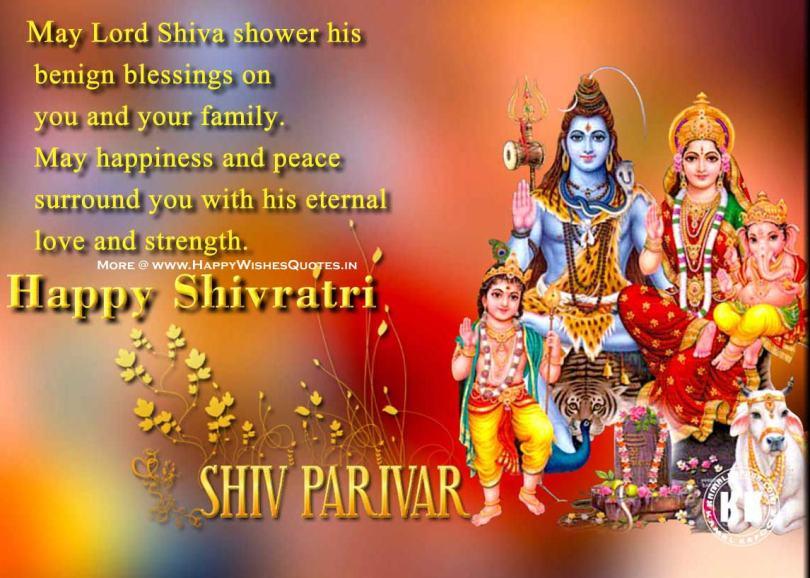 Maha Shivaratri 023