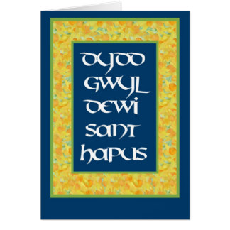 St David's Day Handmade Card