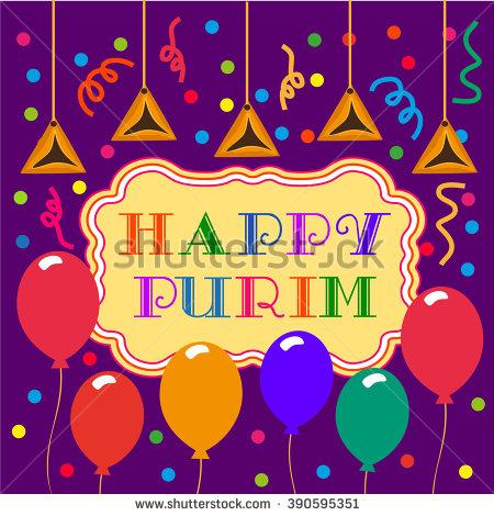 Dear Friend Happy Purim Wishes