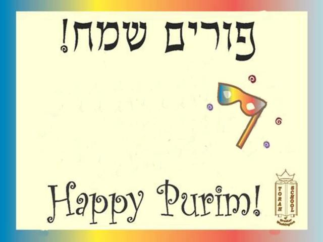 Happy Purim Wishes Message Image