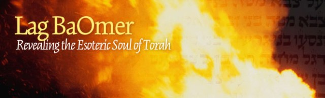 Have A Great day Lag BaOmer Wishes Image