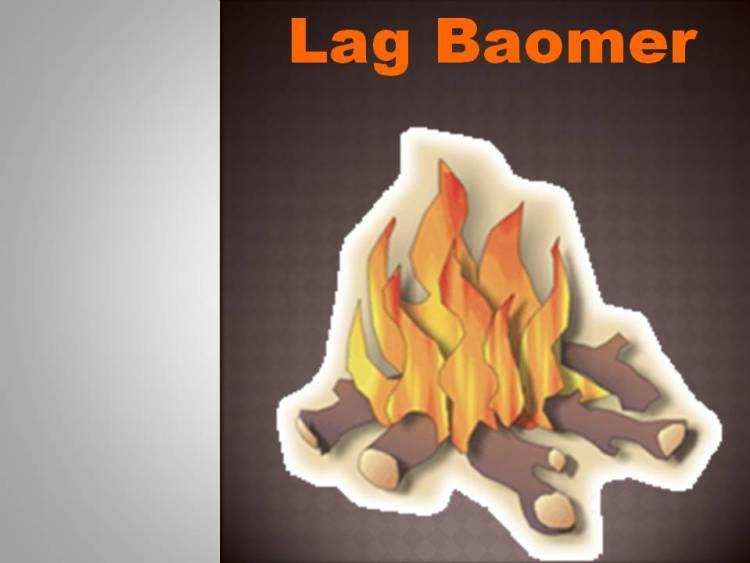 Jewish Holiday Lag BaOmer Bonfire Picture