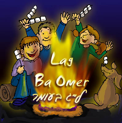 Lag BaOmer Celebrations Jewish Holiday