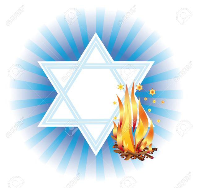 Lag BaOmer Symbol Image