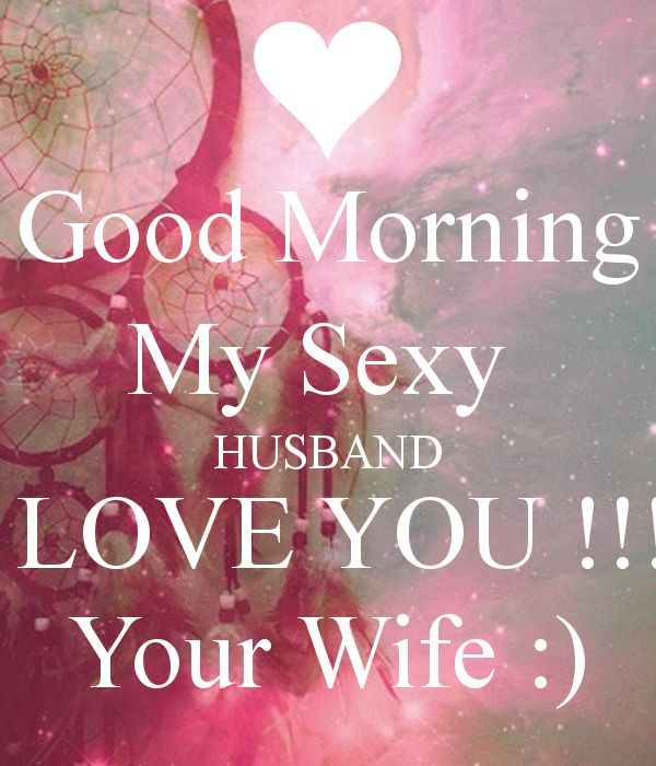 Love Quotes For Husband good morning my sexy husband