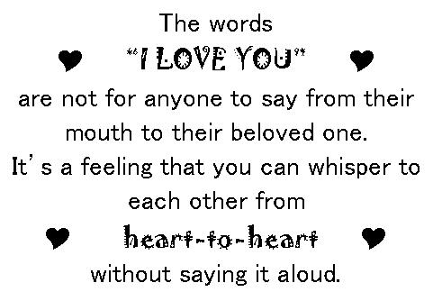 Love Quotes For Husband the words i love you are not for anyone to say