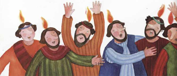 Pentecost Tongues Of Fire Greetings Wishes Card Images