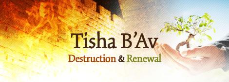 06 Tisha bav Images