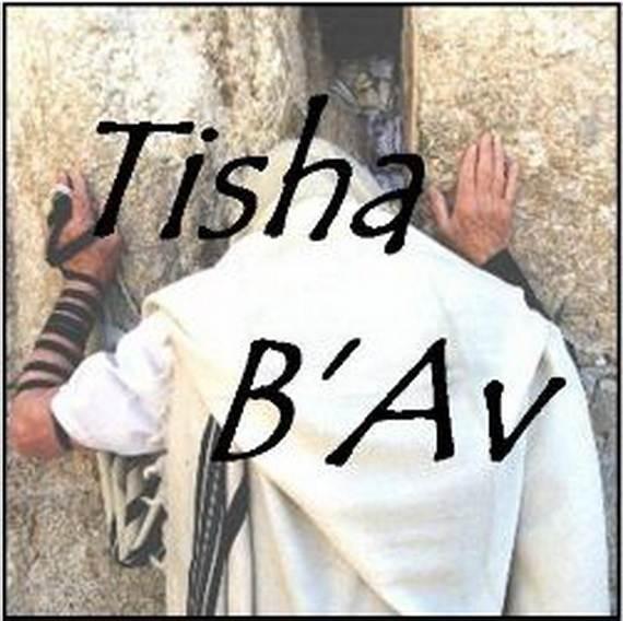 10 Tisha bav Images