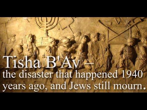 17 Tisha bav Images