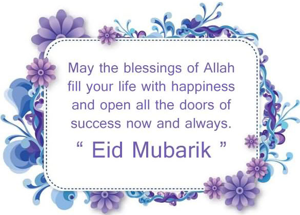 Allah Fill Your Life With Happiness Eid al-Fitr Greetings Message Image