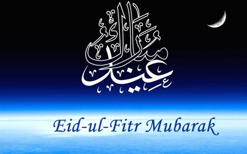Eid al-Fitr Mubarak Greetings To You And Your Family Picture