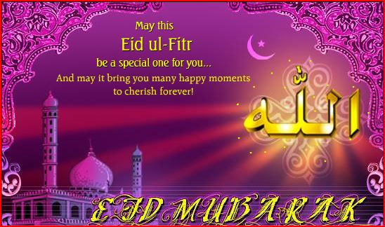 Special Day Happy Eid al-Fitr Greetings Wishes Message Quotes Image