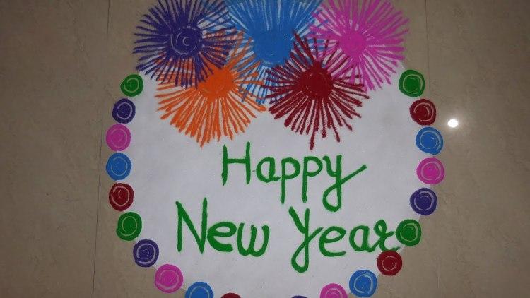 Happy New Year Rangoli Design