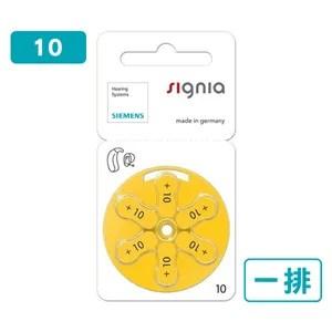 【康諾健康生活館】::助聽器 集音器 聽力輔助