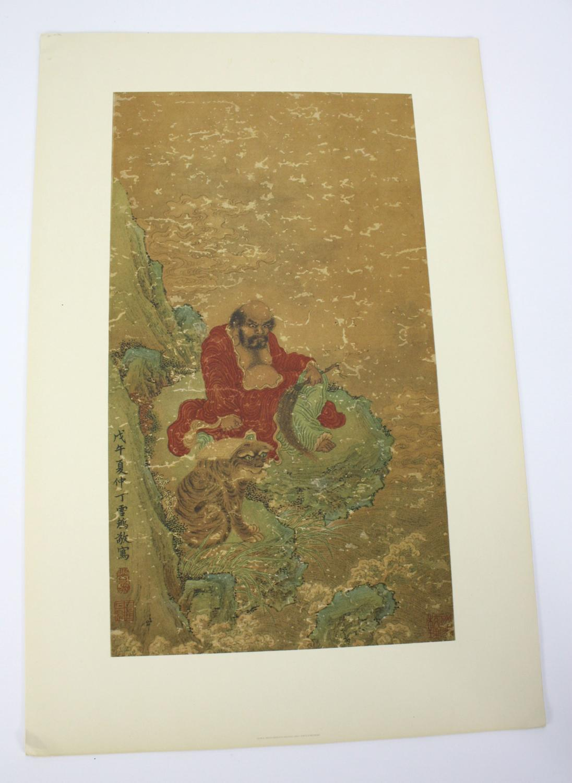Die Chinesische Malerei Eine Iautlose Poesie Chinese Edition Von