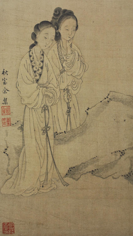 File Chinesischer Maler Des 12 Jahrhunderts Iii 001 Jpg Wikipedia