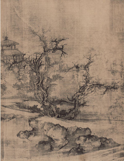 Ink Antiquity Landscape Traditional Chinese Painting Illustration