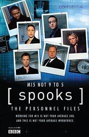 Детективы и криминальные драмы: Призраки Spooks