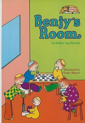 Image result for Benjy's Room artscroll