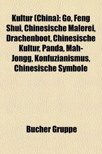 Amazon Com Kunst Fur Alle Art Print Poster Chinesische Malerei