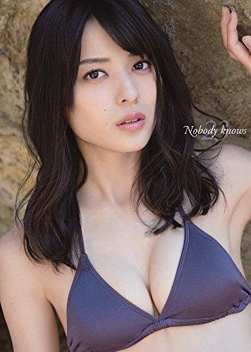 Japanese Idol Maimi Yajima Photo Book
