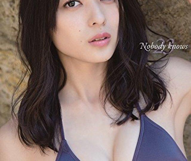 Japanese Idol Maimi Yajima Photo Book Nobody Knows 23 Japanese Edition Japanese Gravure Idol