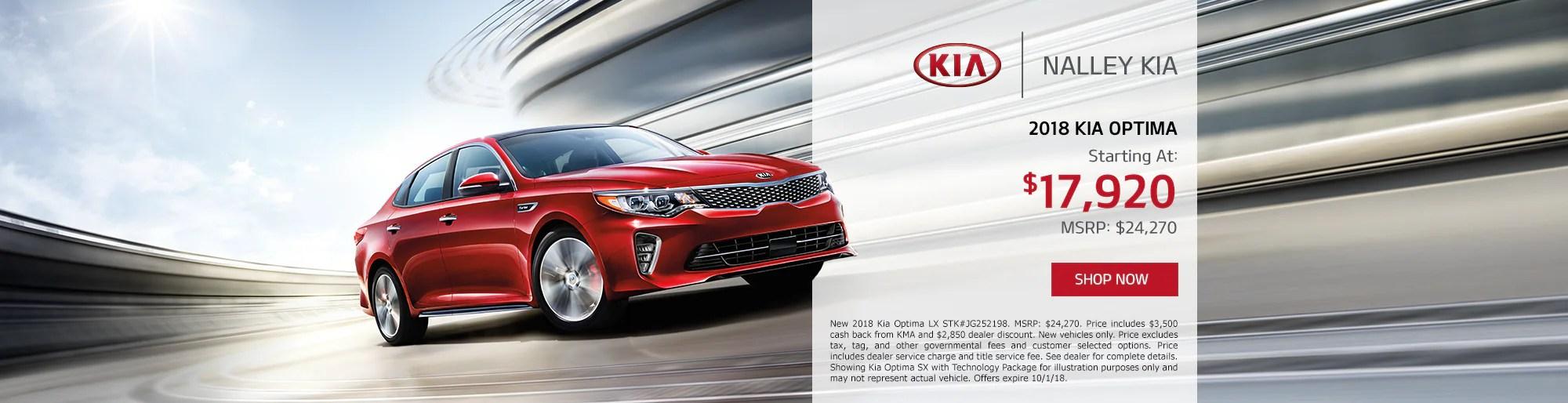 Kia Motors Finance Atlanta Ga
