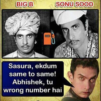 Big B and sonu sood comparison in PK style