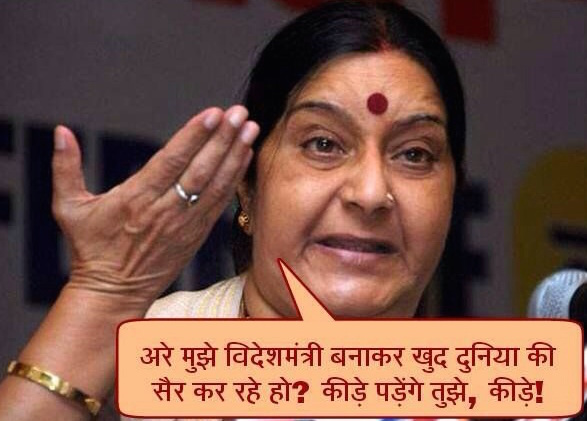 Sushma Swaraj's reaction to Narendra Modi's international tours