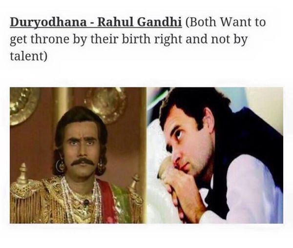 Similarities in Mahabharat and Indian Politics - 4