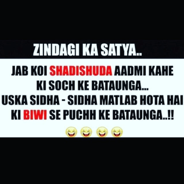 Shaadi ke side effects Husband wife - funny whatsapp image