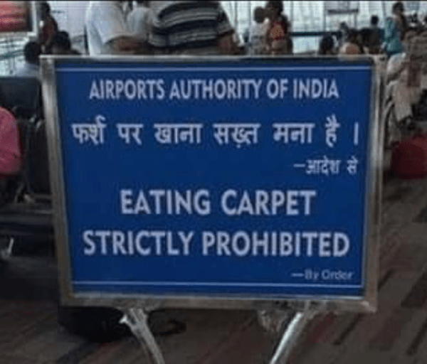 Eating carpet strictly prohibited on indian airports