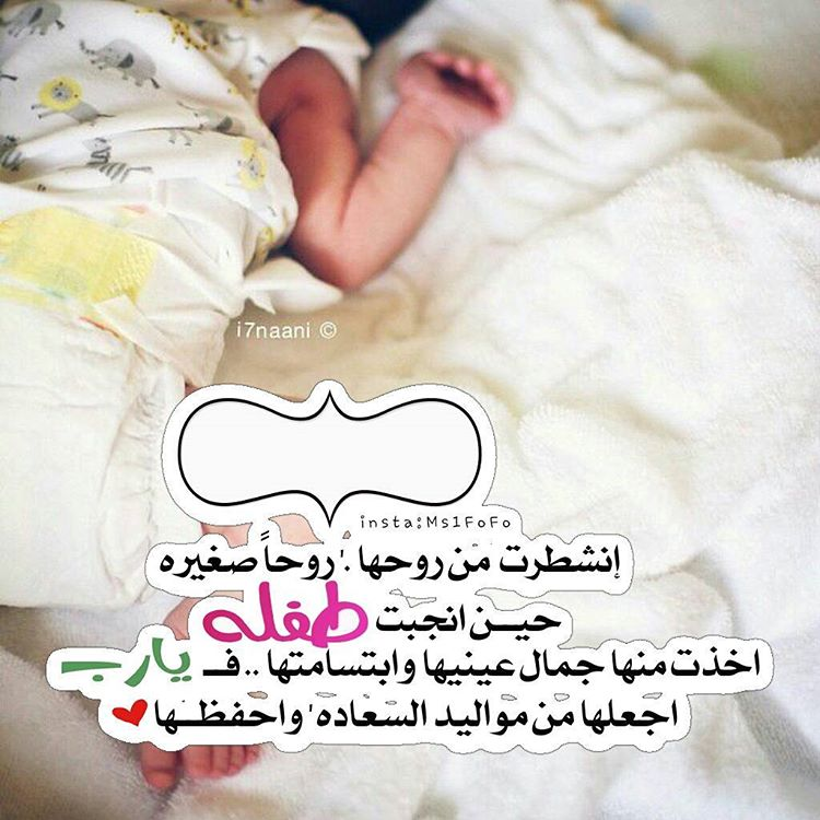 اجمل ماقيل عن حب الابناء احلى صور كلام عن الابناء عيون