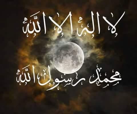 اجمل الصور الاسلامية في العالم اروع صور دينيه فى العالم