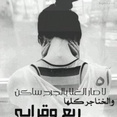 صور حزينه فراق فراق الاهل والاصحاب عيون الرومانسية